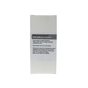 SE1 Emulsion  SP 250 ml